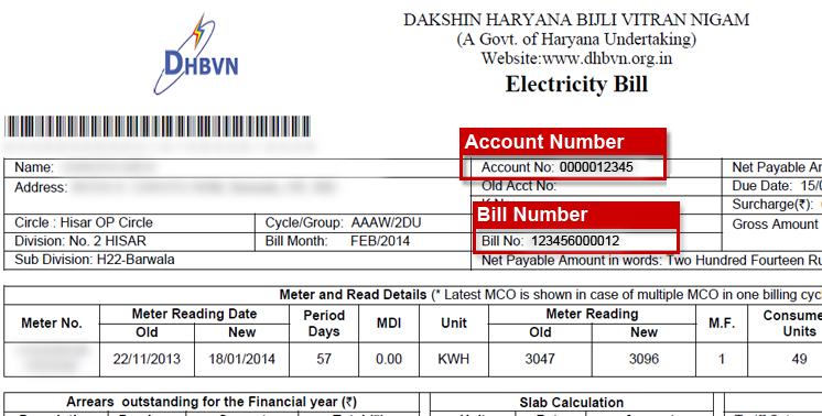 Register Dakshin Haryana Bijli Vitran Nigam Dhbvn